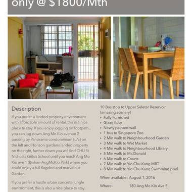 (No Agent Fee) 180 Ang Mo Kio Ave 5 for Rent