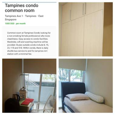 Tampines condo common room