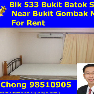 Near Bukit Gombak MRT - 2+1 Blk 533 Bukit Batok Street 51 Whole Apartment for Rent