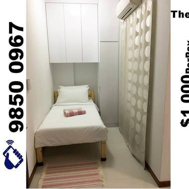 Common Room,5Mins Walking Distance to Serangoon MRT, Nex Shopping Mall. Bus Stop Door Steps