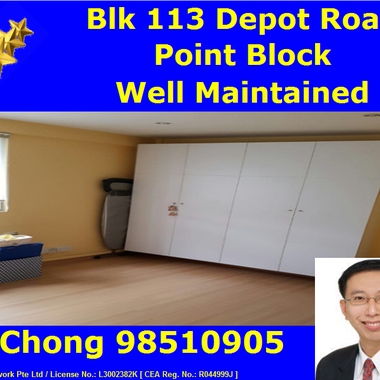 Blk 113 Depot Road (3+1) Whole Unit Rental, Well Maintained Unit