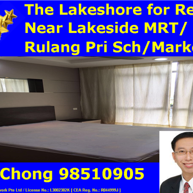 [District 22] Mins Away to Lakeside MRT - The Lakeshore Condo 2 Bedder 1 Study Whole Unit for Rent