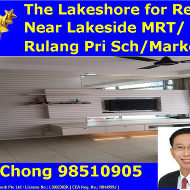 [District 22]  Lakeside MRT - The Lakeshore Condominium 2 Bedder 1 Study Whole Unit for rent