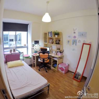 Aljunied sweet common room for rent
