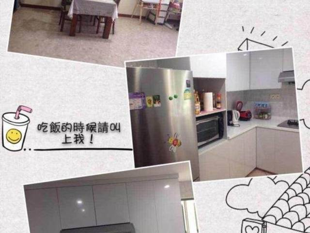 Near Yew Tee MRT station big common room for rent