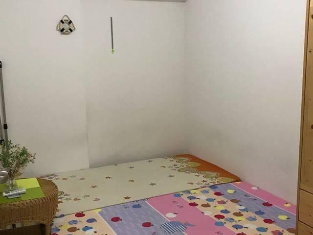 Short Holiday Room